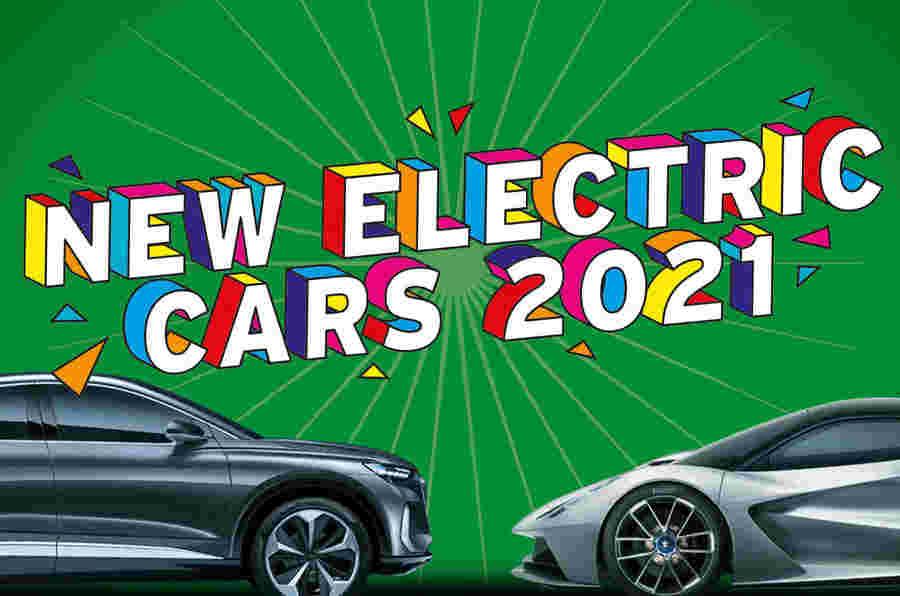 新电动车2021:发生了什么?